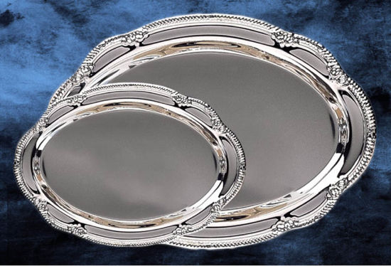 """Picture of Engravable Silver Tray(9""""W x 6.5""""H)"""